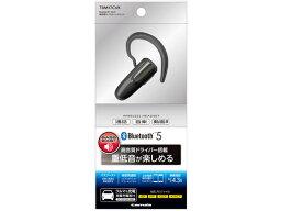 多摩電子/Bluetooth モノラルヘッドセット ブラック 高音質