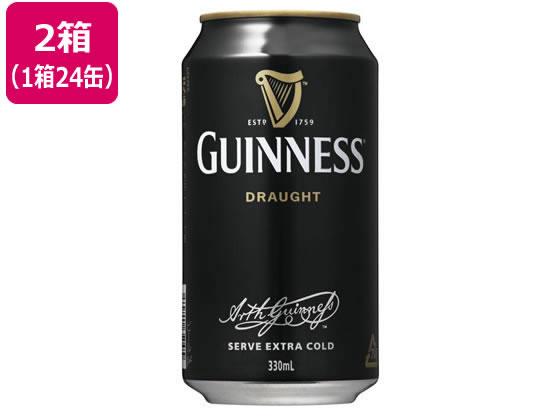 ドラフト・ギネス ビール 4.5度 330ml 48缶