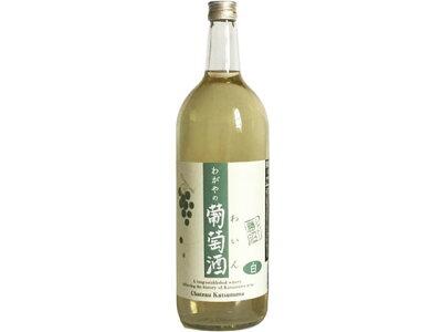 山梨 シャトー勝沼/わがやの葡萄酒 白 12度 1500ml