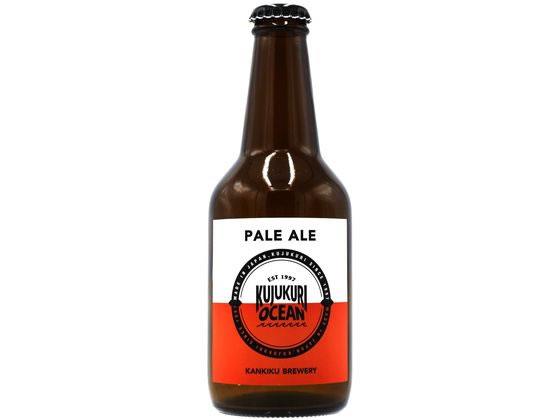 九十九里オーシャンビール/寒菊銘醸 千葉のお土産