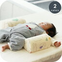 寝返り防止クッション 200cm エレファント ベッドガード ノットクッション ベビー クッション ベッドサイド ベッドバンパー 赤ちゃん 部屋飾り 撮影 布団落下防止