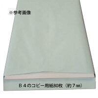 角1封筒クラフト茶封筒B4紙厚85g【100枚】角形1号/角0/無地封筒/事務封筒/大きい封筒