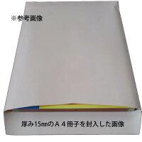 角2封筒クラフト茶封筒A4紙厚70g【100枚】角形2号/角2/無地封筒/事務封筒/240×332