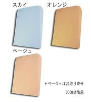 角2封筒パステルカラー封筒A4紙厚100g【100枚】角形2号/角2/カラー/事務封筒/240×332