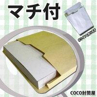 角2封筒マチ付茶封筒A4紙厚120g【100枚】保存袋激安特価超厚手