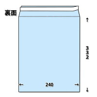 角2封筒テープ付ウグイスA4紙厚85g【100枚】角形2号角2テープ付きカラー封筒240×332