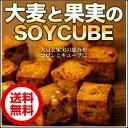 賞味期限5/19で値下げ 送料無料 大麦と果実のソイキューブ...