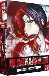 【中古】ブラックラグーン / BLACK LAGOON Roberta's Blood Trail 3期(OVA) コンプリート DVD-BOX (全5話, 160分) アニメ [DVD] [Import]画像