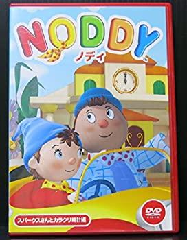 【中古】ノディ「スパークスさんとからくり時計編」 [DVD]