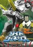 アニメ, TVアニメ 09 DVD
