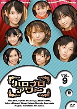 DVD, その他  Vol 9 DVD