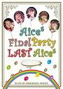 【中古】Aice5 Final Party Last Aice5  IN 横浜アリーナ [DVD]