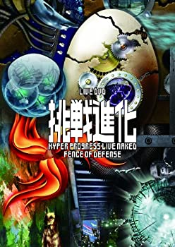 DVD, その他 -HYPER PROGRESS LIVE NAKED DVD
