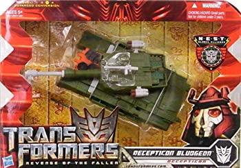 nest Transformers NEST VY