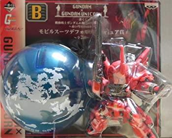 おもちゃ, その他 Sinanju Ichibankuji B