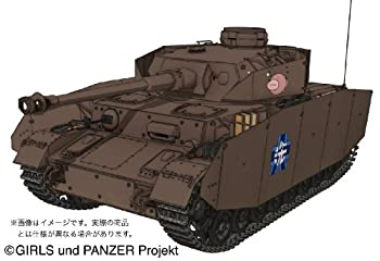 【中古】プラッツ ガールズ&パンツァー IV号戦車D型 (H型仕様) -あんこうチームver.- 1/35スケール プラモデル