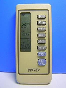 家電, その他  RKN502A021
