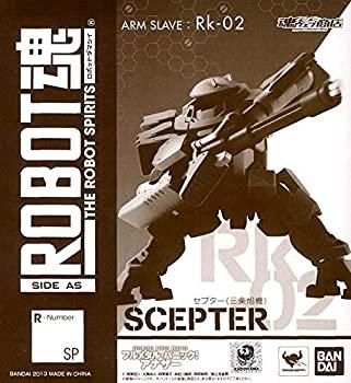 【中古】ROBOT魂 -ロボット魂-〈SIDE AS〉フルメタル・パニック!アナザー Rk-02 セプター(三条旭機) (魂ウェブ限定)画像