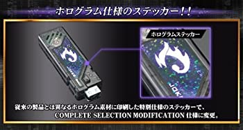 おもちゃ, その他 COMPLETE SELECTION MODIFICATION T2