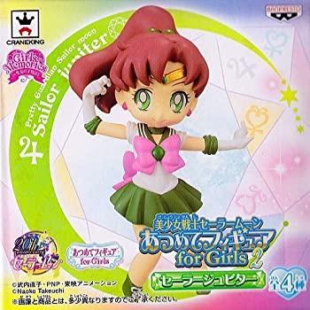 おもちゃ, その他  for Girls2 B.()