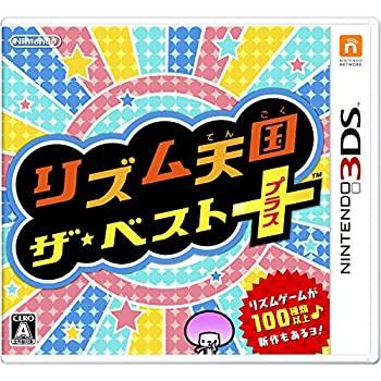 【中古】リズム天国 ザ・ベスト+ - 3DS