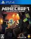 【中古】【PS4】Minecraft: PlayStation 4 Edition