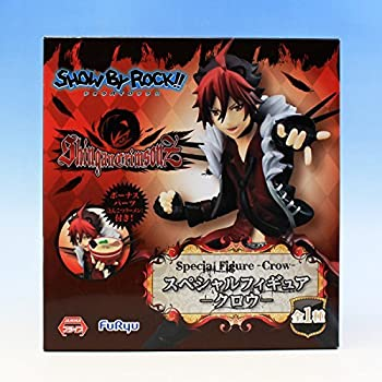 【中古】SHOW BY ROCK!! スペシャルフィギュア クロウ SB69 ゲームキャラ プライズ フリュー画像