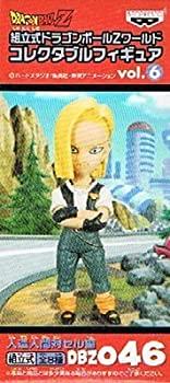 おもちゃ, その他 Dragon Ball Z prefabricated Dragon Ball Z World Collectible Figure Android versus cell Hen vol.6 18 No. DBZ046