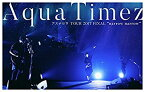 "【中古】Aqua Timez アスナロウ TOUR 2017 FINAL""narrow narrow"" [DVD]"