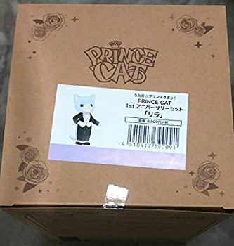 おもちゃ, その他  1st PRINCE CAT