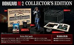 【中古】BIOHAZARD RE:2 Z Version COLLECTOR'S EDITION 【Amazon.co.jp限定】オリジナルカスタムテーマ※有効期限切れのため使用不可 - PS4
