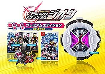 Kamen Rider climax scramble -Switch