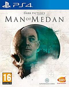 【中古】The Dark Pictures Anthology - Man of Medan (PS4) by Bandai Namco Entertainment from England.