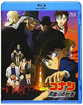【中古】劇場版名探偵コナン 劇場版第13弾 漆黒の追跡者 (新価格Blu-ray)