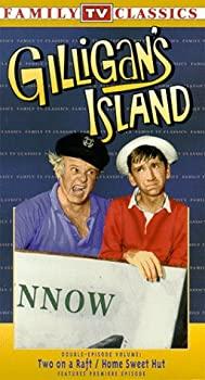 【中古】Gilligan's Island: Two on a Raft & Home Sweet [VHS]画像