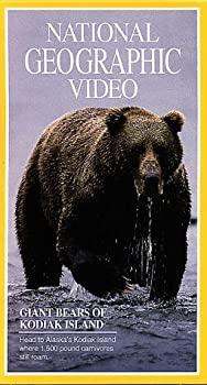 【中古】Nat'l Geo: Giant Bears of Kodiak Island [VHS]画像
