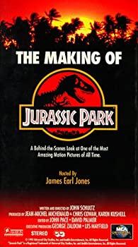 ビデオ, その他 Making of Jurassic Park VHS