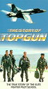 【中古】Story of Top Gun [VHS]