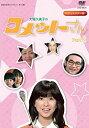 【中古】放送開始35周年記念企画 大場久美子の コメットさん HDリマスター DVD-BOX Part2【昭和の名作ライブラリー 第17集】