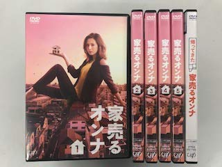 DVD, その他  5 6