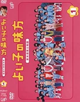 【中古】よい子の味方 新米保育士物語 Vol.1 [DVD]