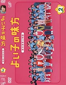 【中古】よい子の味方 新米保育士物語 Vol.2 [DVD]