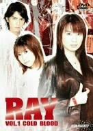 【中古】DRAMAGIX SEIYU ENERGY RAY-レイ- Vol.1 [DVD]
