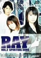 【中古】DRAMAGIX SEIYU ENERGY RAY-レイ- Vol.2 -SPIRITUAL SONG- [DVD]