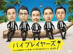 【中古】バイプレイヤーズ ~もしも名脇役がテレ東朝ドラで無人島生活したら~ DVD BOX(4枚組)