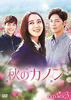 DVD, その他  DVD-BOX3