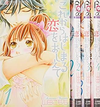 本・雑誌・コミック, その他  1-4