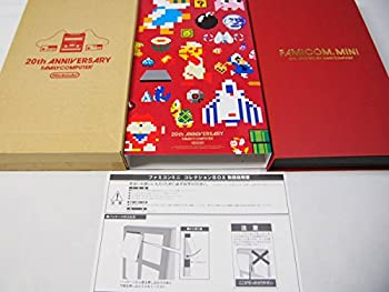 おもちゃ, その他  BOX 1