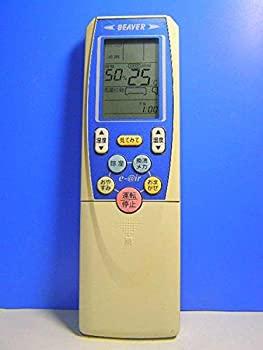 アクセサリー・部品, リモコン  RKT502A001