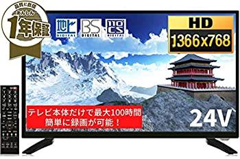 TV・オーディオ・カメラ, その他 24 3
